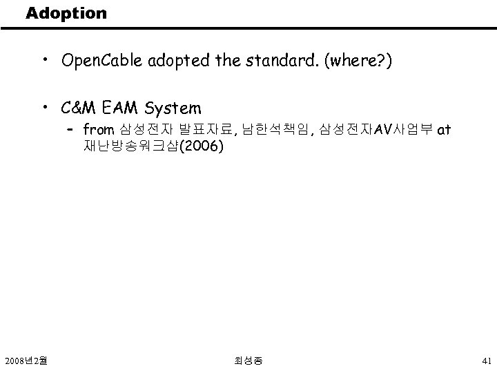 Adoption • Open. Cable adopted the standard. (where? ) • C&M EAM System –