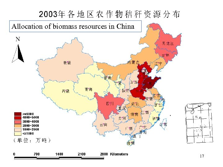 Allocation of biomass resources in China 17