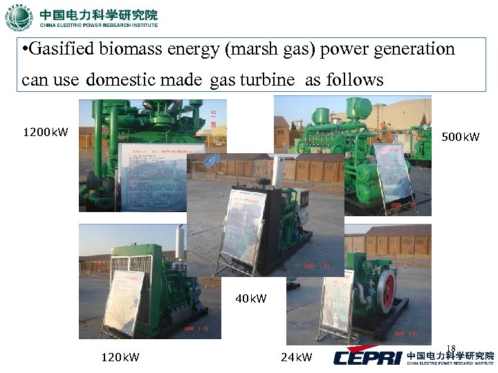 • Gasified biomass energy (marsh gas) power generation can use domestic made gas