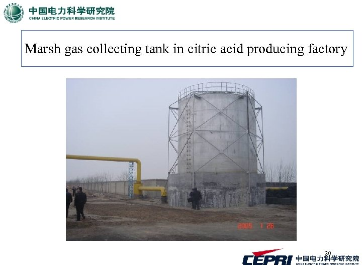 Marsh gas collecting tank in citric acid producing factory 20
