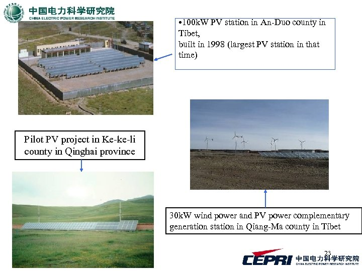 • 100 k. W PV station in An-Duo county in Tibet, built in