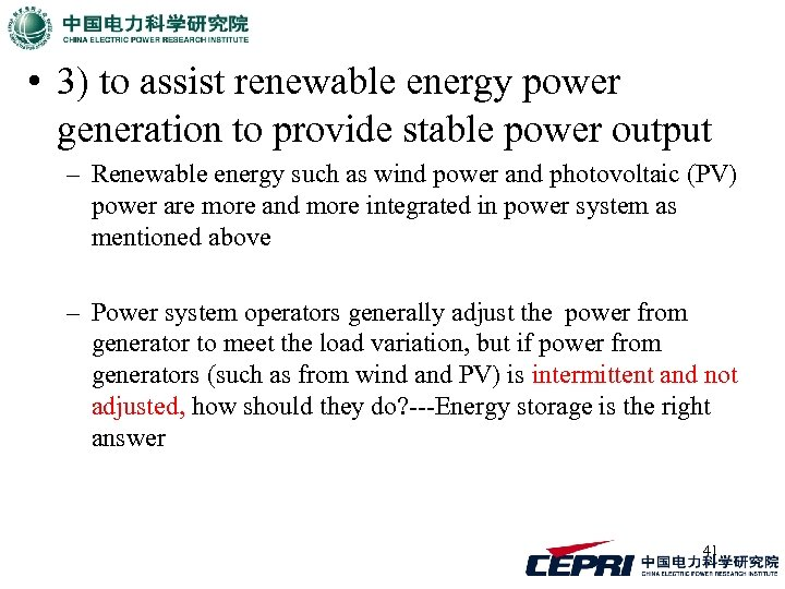 • 3) to assist renewable energy power generation to provide stable power output