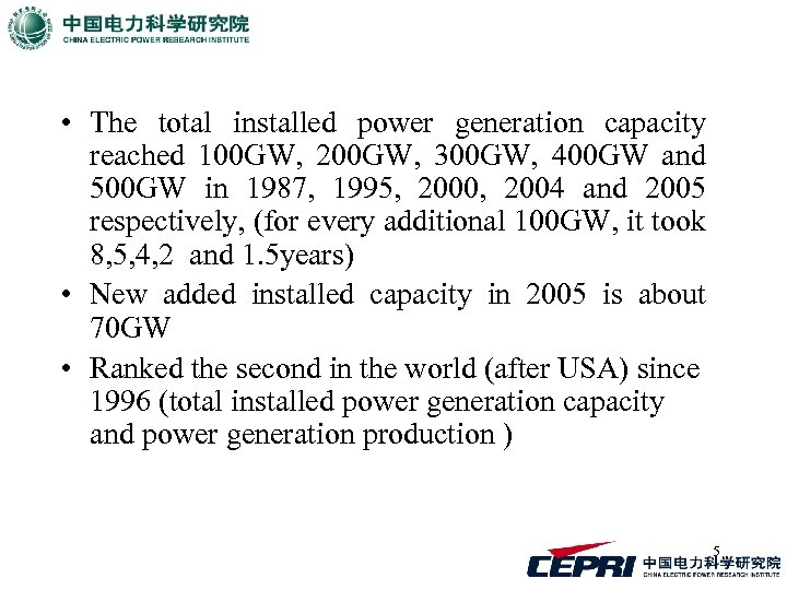• The total installed power generation capacity reached 100 GW, 200 GW, 300