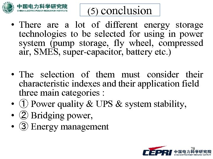 (5) conclusion • There a lot of different energy storage technologies to be selected