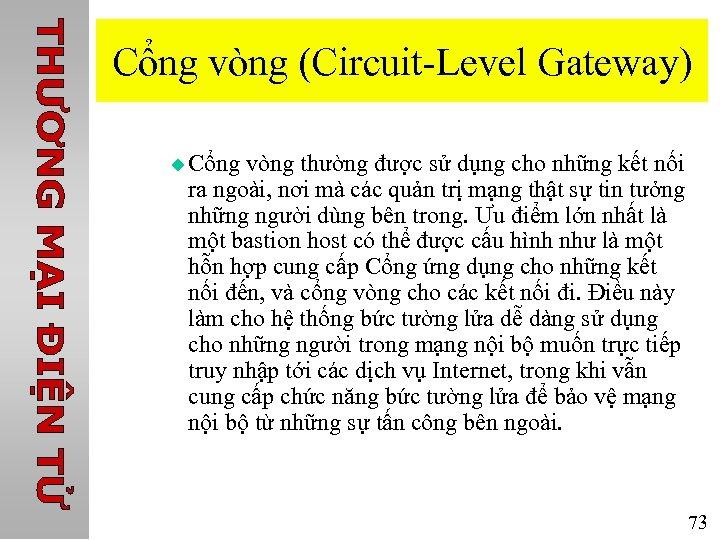 Cổng vòng (Circuit-Level Gateway) u Cổng vòng thường được sử dụng cho những kết