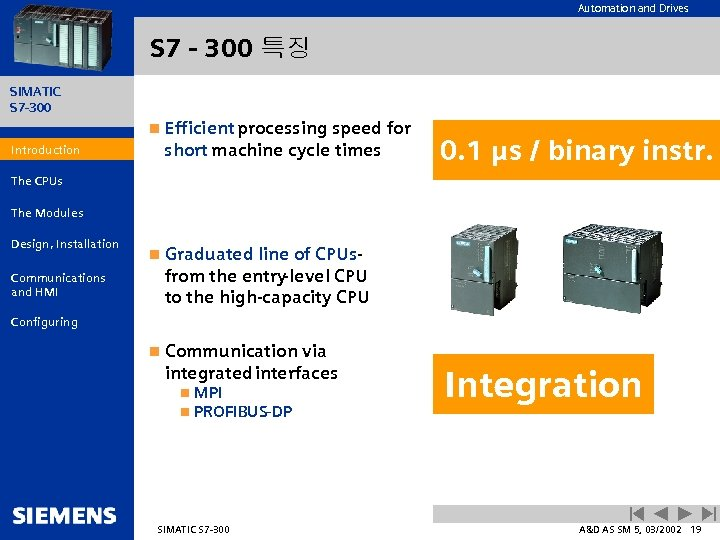 Automation and Drives S 7 - 300 특징 SIMATIC S 7 -300 n Efficient