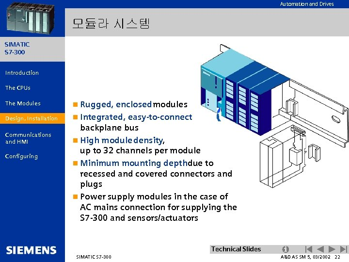 Automation and Drives 모듈라 시스템 SIMATIC S 7 -300 Introduction The CPUs The Modules