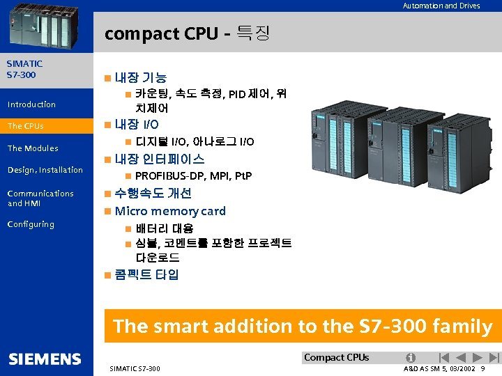 Automation and Drives compact CPU - 특징 SIMATIC S 7 -300 Introduction The CPUs
