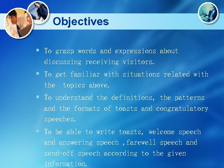Objectives § To grasp words and expressions about discussing receiving visitors. § To get