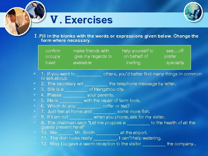 Ⅴ. Exercises Ⅰ. Fill in the blanks with the words or expressions given below.