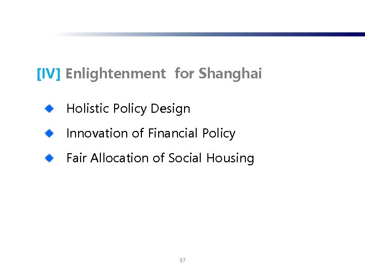 [IV] Enlightenment for Shanghai Holistic Policy Design Innovation of Financial Policy Fair Allocation of