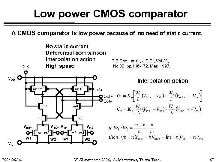 Low power CMOS comparator A CMOS comparator is low power because of no need