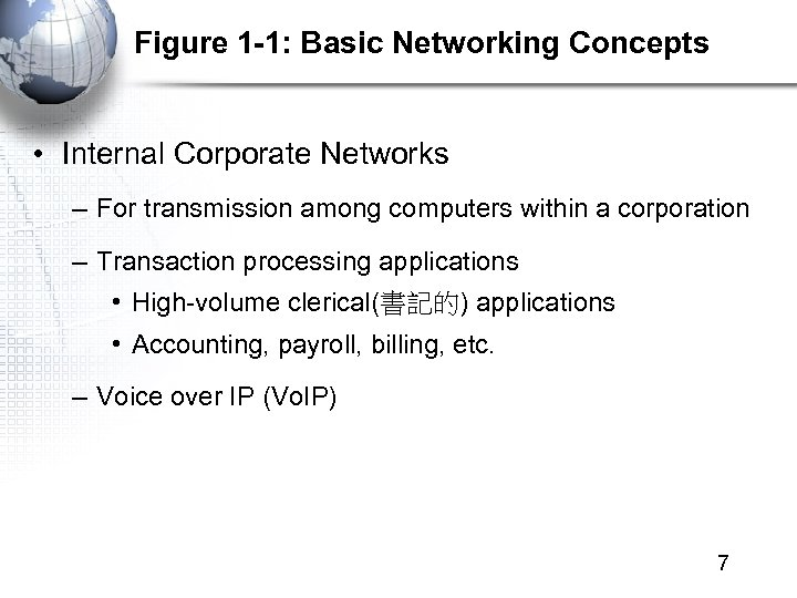 Figure 1 -1: Basic Networking Concepts • Internal Corporate Networks – For transmission among