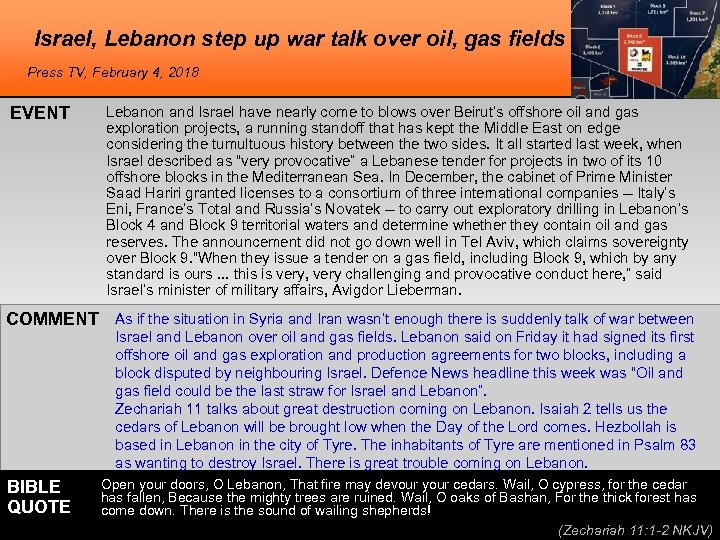 Israel, Lebanon step up war talk over oil, gas fields Press TV, February 4,