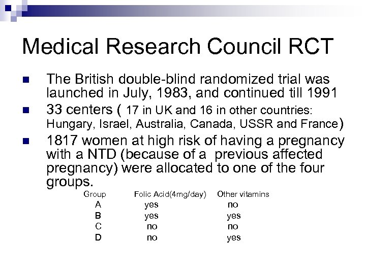 Medical Research Council RCT n n n The British double-blind randomized trial was launched