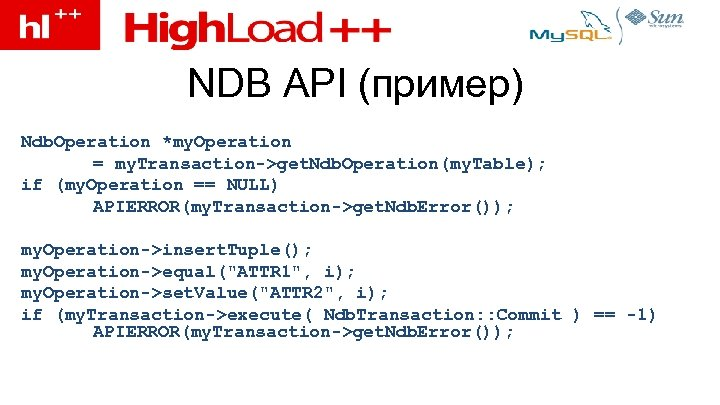 NDB API (пример) Ndb. Operation *my. Operation = my. Transaction->get. Ndb. Operation(my. Table); if
