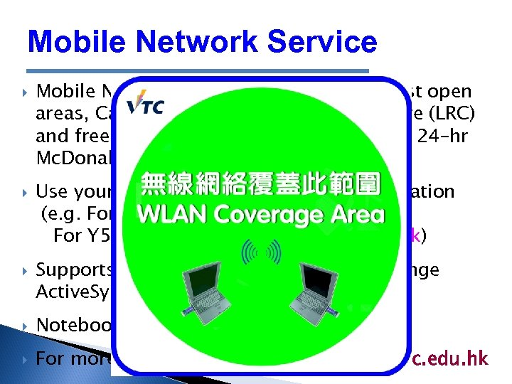 Mobile Network Service Mobile Network service is available in most open areas, Canteen &