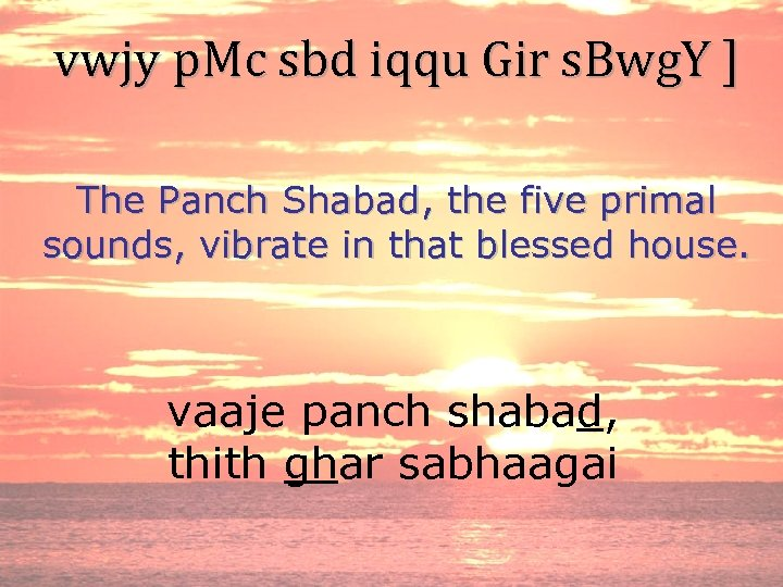 vwjy p. Mc sbd iqqu Gir s. Bwg. Y ] The Panch Shabad, the
