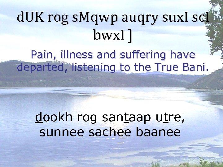 d. UK rog s. Mqwp auqry sux. I sc. I bwx. I ] Pain,