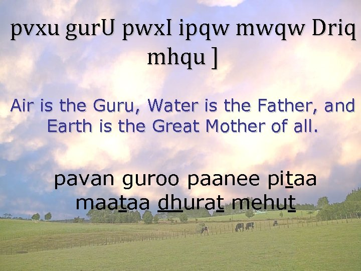 pvxu gur. U pwx. I ipqw mwqw Driq mhqu ] Air is the Guru,