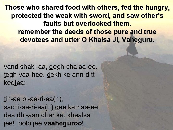 Those who shared food with others, fed the hungry, protected the weak with sword,