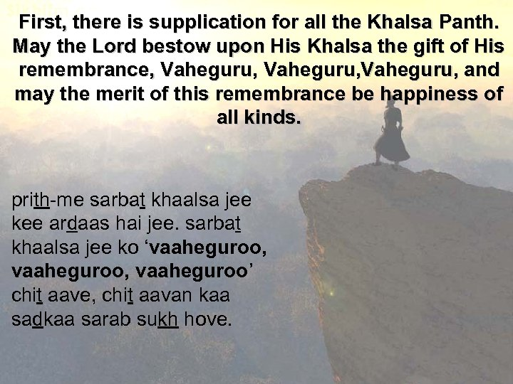First, there is supplication for all the Khalsa Panth. May the Lord bestow upon