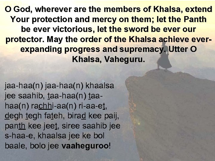 O God, wherever are the members of Khalsa, extend Your protection and mercy on