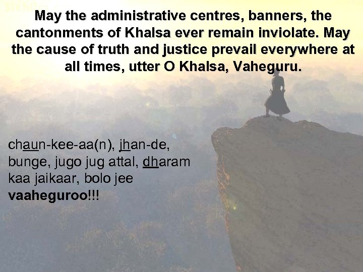 May the administrative centres, banners, the cantonments of Khalsa ever remain inviolate. May the