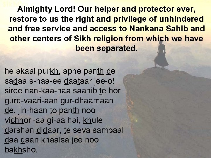 Almighty Lord! Our helper and protector ever, restore to us the right and privilege