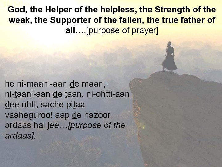 God, the Helper of the helpless, the Strength of the weak, the Supporter of