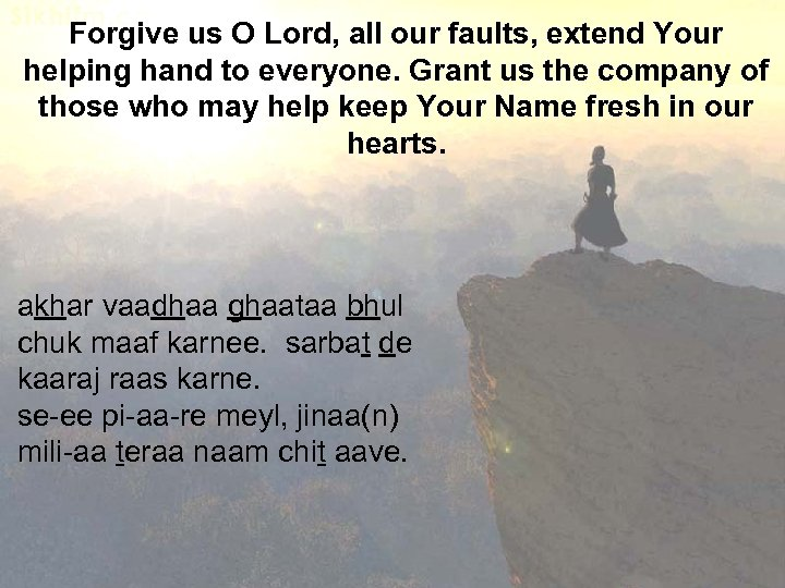 Forgive us O Lord, all our faults, extend Your helping hand to everyone. Grant
