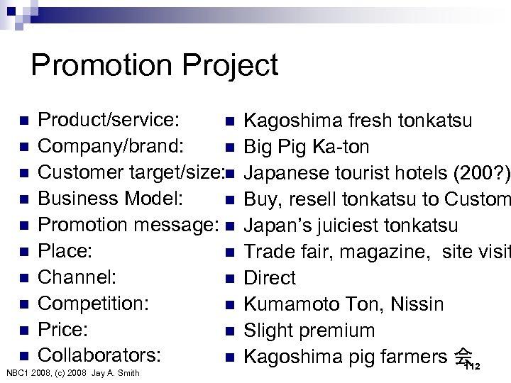 Promotion Project n n n n n Product/service: n Company/brand: n Customer target/size: n