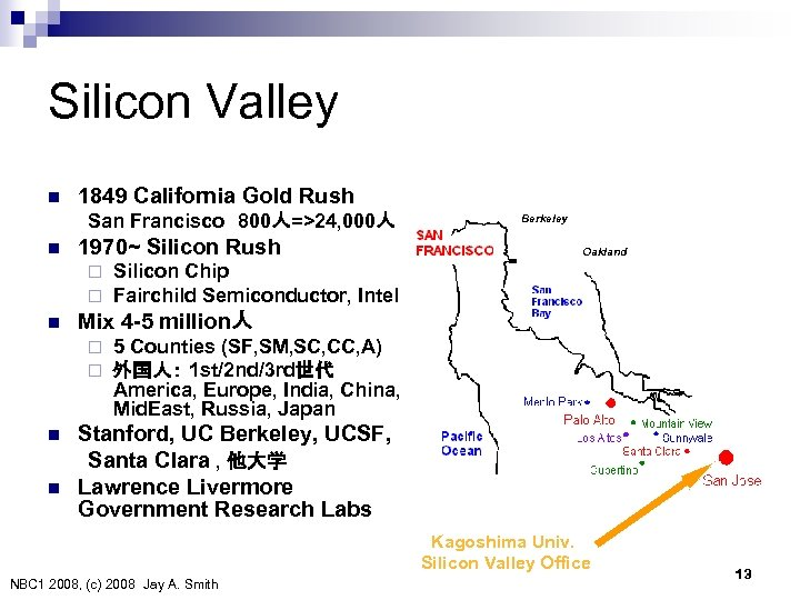 Silicon Valley n 1849 California Gold Rush San Francisco 800人=>24, 000人 n 1970~ Silicon Rush
