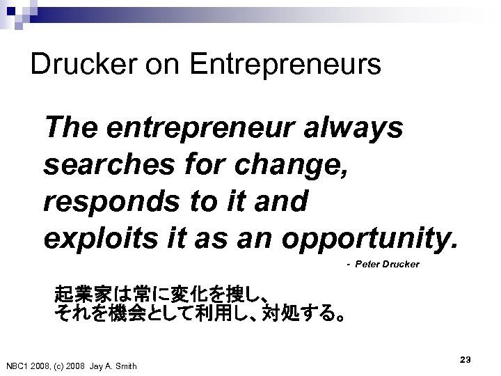Drucker on Entrepreneurs The entrepreneur always searches for change, responds to it and exploits