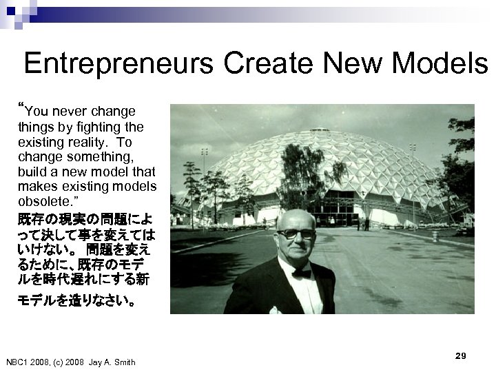 "Entrepreneurs Create New Models ""You never change things by fighting the existing reality. To"