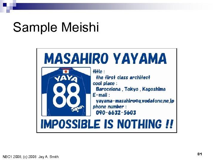 Sample Meishi Kenta Maruyama Someday Astronaut Go to Space and Look the Earth Kagoshima+Fukuoka+Space?