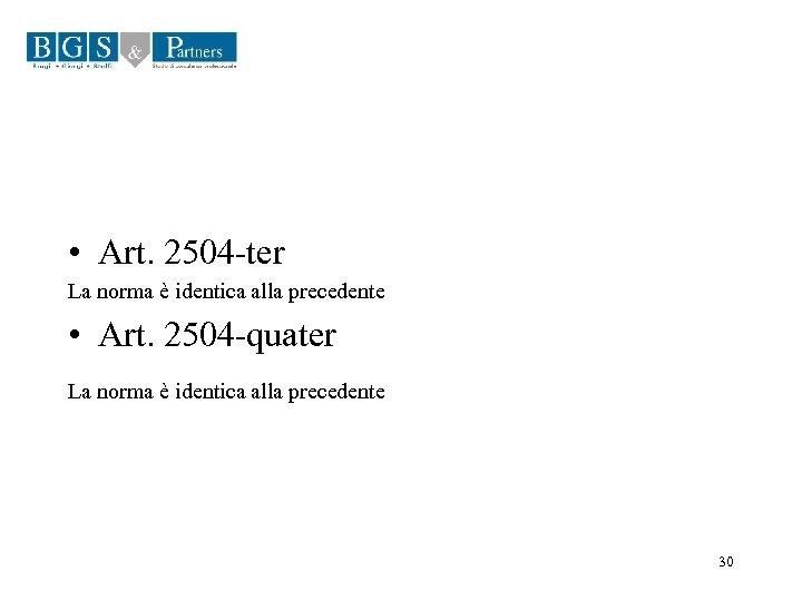 • Art. 2504 -ter La norma è identica alla precedente • Art. 2504