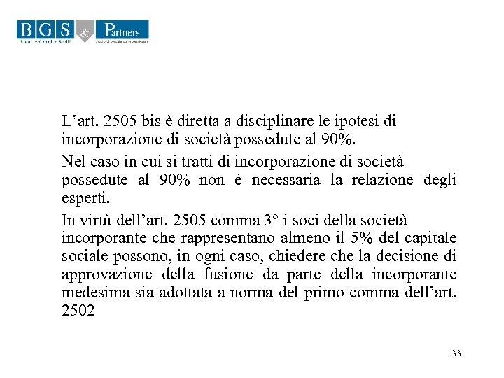 L'art. 2505 bis è diretta a disciplinare le ipotesi di incorporazione di società possedute