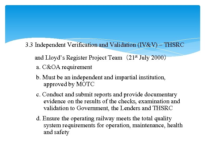 3. 3 Independent Verification and Validation (IV&V) – THSRC and Lloyd's Register Project Team(21