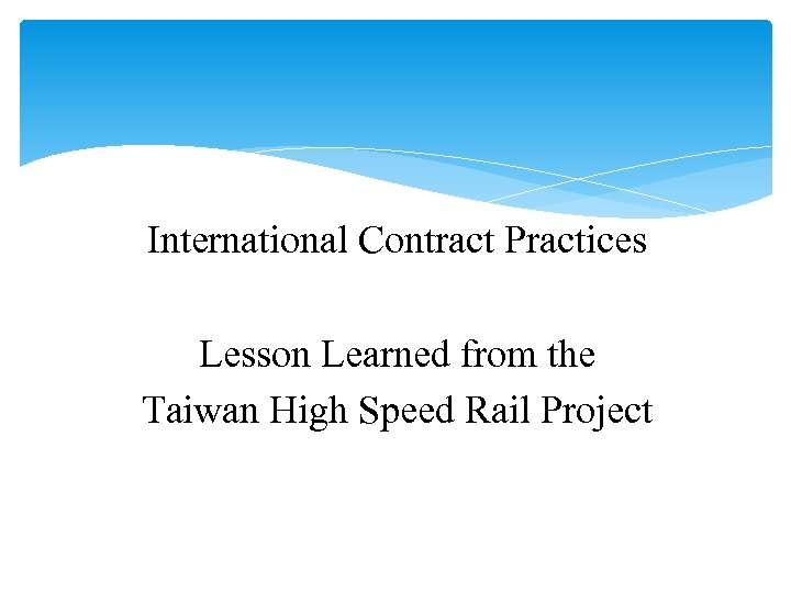 International Contract Practices Lesson Learned from the Taiwan High Speed Rail Project