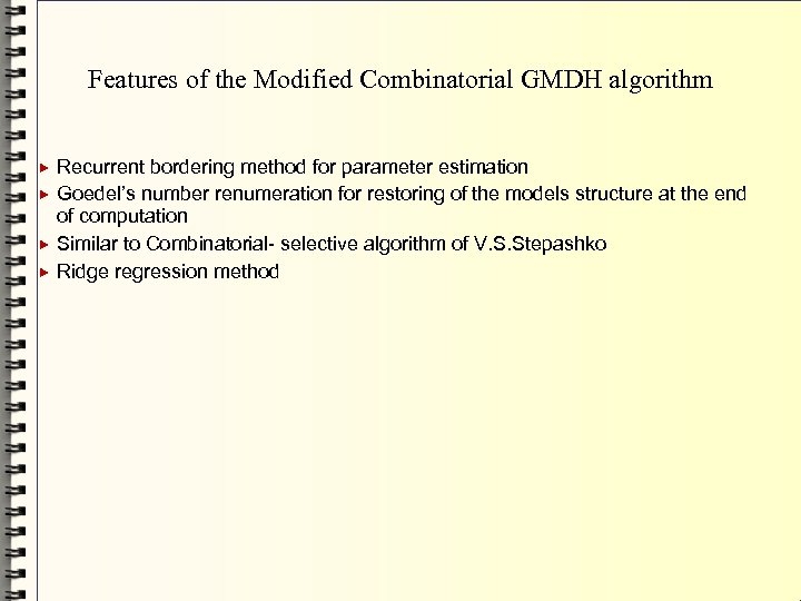Features of the Modified Combinatorial GMDH algorithm Recurrent bordering method for parameter estimation Goedel's