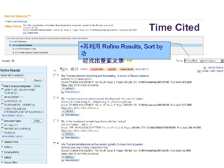 Time Cited © 2009 Thomson Reuters • 再利用 Refine Results, Sort by 功 能找出重要文章