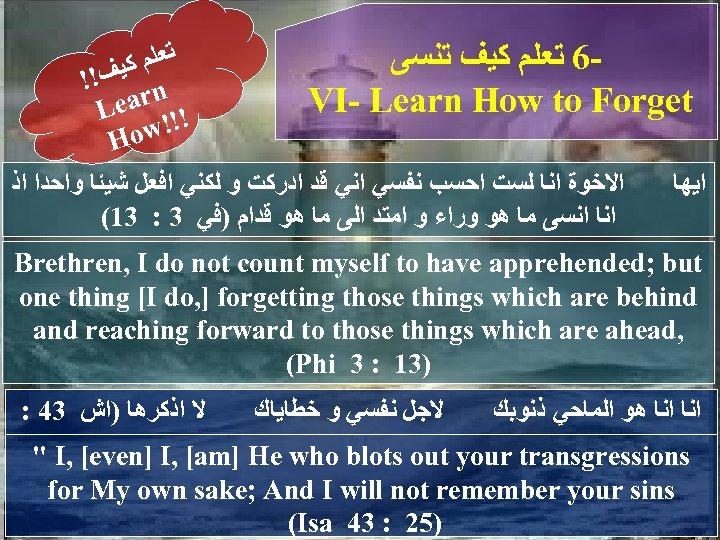 6 ﺗﻌﻠﻢ ﻛﻴﻒ ﺗﻨﺴﻰ ﺗﻌﻠﻢ ﻛ ﻴ !! ﻒ n VI- Learn How