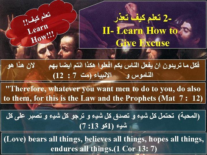 ﺗﻌﻠﻢ ﻛ !! ﻴﻒ n Lear !! ow! H ﻻﻥ ﻫﺬﺍ ﻫﻮ 2