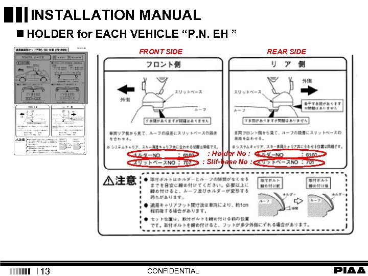 """INSTALLATION MANUAL n HOLDER for EACH VEHICLE """"P. N. EH """" FRONT SIDE REAR"""