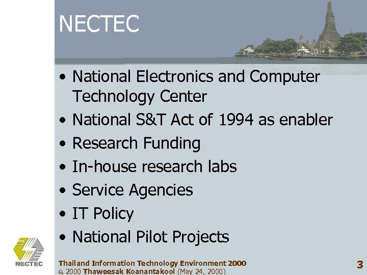 NECTEC • National Electronics and Computer Technology Center • National S&T Act of 1994