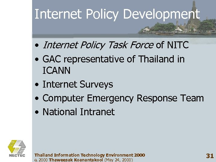 Internet Policy Development • Internet Policy Task Force of NITC • GAC representative of