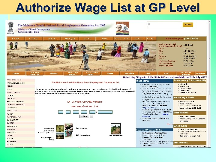Authorize Wage List at GP Level
