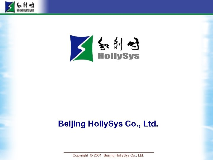 Beijing Holly. Sys Co. , Ltd.