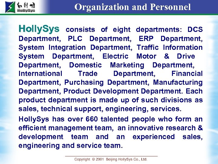 Organization and Personnel Holly. Sys consists of eight departments: DCS Department, PLC Department, ERP